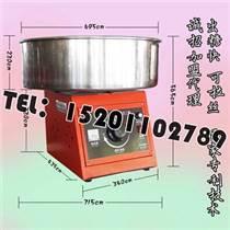 進口棉花糖機直熱式棉花糖機商用