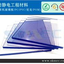 蘇州雙勝供應進口防靜電亞克力板