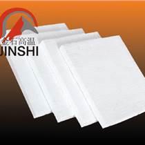 納米微孔保溫板在鋼鐵冶金生產中高效節能減排