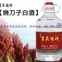 燒刀子酒廠家招商加盟【百慶酒神】