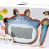 现货鲁奇亚龙猫早教机v6双话筒触摸屏7寸高清视频