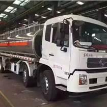 東風2~30噸鋁合金油罐車批發優惠促銷