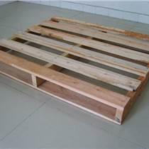 少民木制品|木托盘|木托盘公司