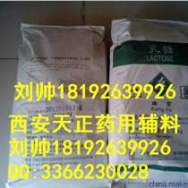 藥用級香蘭素 制藥輔料25kg包裝 醫藥用級香蘭素有批件資質