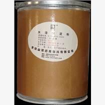 水溶性淀粉 藥用冷水速溶型淀粉填充增重可溶性淀粉食用