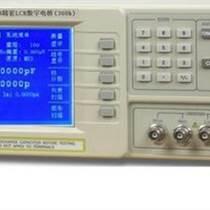 精密LCR數字電橋HPS2818