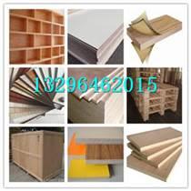 木飾面板廠家