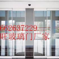 羅湖區工業玻璃門 人民南感應玻璃門機30分鐘維修