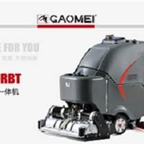 贵州地区GM 65RBT高美洗地机水泥地面滚刷清洗手推式全自动洗扫地机
