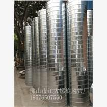 佛山螺旋風管批發|圓形風管|江大鍍鋅螺旋風管廠