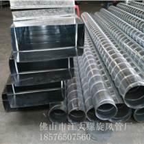 佛山江大定做不銹鋼304焊接風管、不銹鋼風管,螺旋風