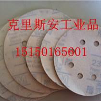 苏州3M236U背绒砂纸供应厂家直销