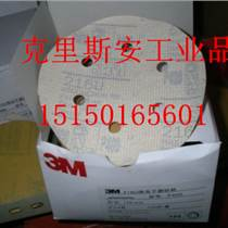 3M216U背胶砂纸代理包邮