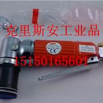 3M3125氣動點磨機總代理直銷