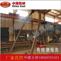 新疆地区U性钢支架。新疆地区U型钢支架。U型支撑棚子、矿用U型钢支撑棚子