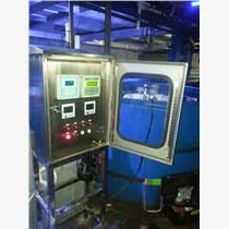 上海水王水產養殖水質監控設備
