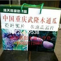 香蜜瓜種苗,