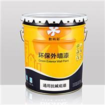 裝修彈性外墻乳膠漆供應原裝現貨