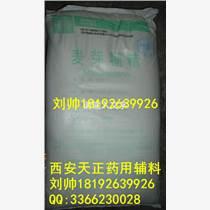 凡士林2kg 藥用白凡士林 黃凡士林 有批件 藥典標準