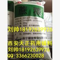 药用辅料苯扎溴铵符合药典标准现货