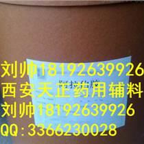 正品輔料藥用輔料山梨酸鉀25kg資質齊全西安現貨