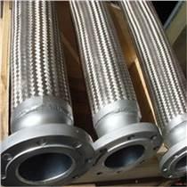 長期銷售 不銹鋼金屬軟管 不銹鋼法蘭軟管 304不銹