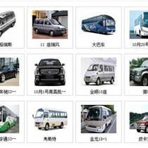 8座商务车租车|豪华商务车租车|国鹏机场接机租车多少钱