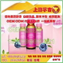 上海ODM三面封酵素袋裝飲品代工貼牌生產廠商