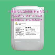 广州水基防锈剂 广州高品质防锈剂 广州机械设备防锈剂