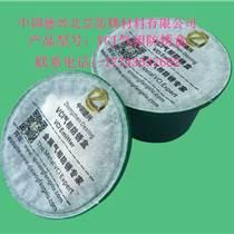 中圳德兴VCI气相防锈盒是专门为处于不通风盒子、工具箱内金属原件的防锈、防腐而设计。