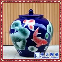 景德镇陶瓷酒坛5斤装酒瓶子陶瓷空酒瓶酒具小口密封酒罐酒壶酒缸