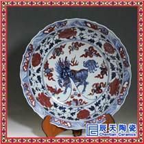 瓷玉/龍鳳呈祥款/海鮮大盤子海鮮大咖盤 陶瓷海鮮大咖鍋可定制