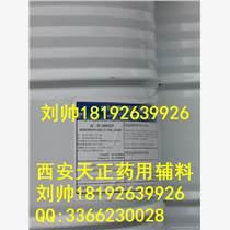 有批件阿司帕坦阿斯巴甜阿斯巴坦甜味劑原廠1kg正品輔料