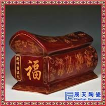 供應祭祀安葬陶瓷用品 陶瓷罐 陶瓷棺 景德鎮陶瓷廠家