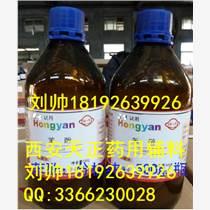 進口輔料1公斤起訂 氫化蓖麻油聚氧酯40 聚氧乙烯氫化蓖麻油/RH40