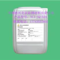 中圳德兴防锈清洗剂是一种具有防锈功能的高效水基清洗脱脂剂。可以溶解油、脂、蜡和石蜡。