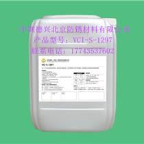 中圳德兴水基防锈剂是用来替代防锈油、脂的新型水基防锈剂。