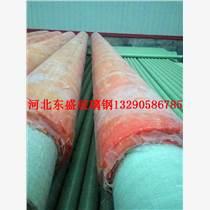 衡水河北东盛玻璃钢保温管厂家供应厂家直销