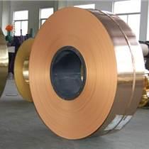 C94100銅合金