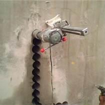 地面钻孔专业钻孔墙面开孔
