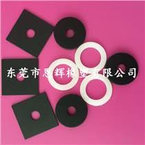 PP螺絲墊片 透明PVC墊片  白色pa墊片  介子墊片生產廠家