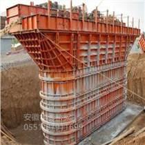 馬鞍山橋梁模板  鋼模板  定型鋼模板