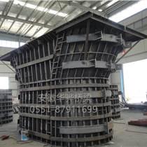 巢湖橋梁模板  鋼模板  優質鋼模板加工