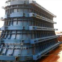 蕪湖橋梁模板 鋼模板  橋梁鋼模板