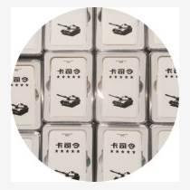 青島二維碼印刷 二維碼標簽