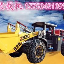 礦用鏟車品牌中首重工礦用鏟車廠家928鏟車廠家報價LH