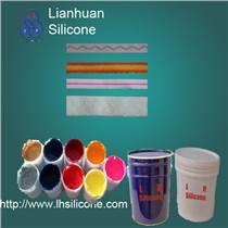 供應內衣肩帶織帶硅膠 滴膠涂層硅膠、矽利康硅膠 絲網印花硅膠