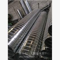江大螺旋風管廠家提供螺旋風管價格 螺旋風管規格型號參考