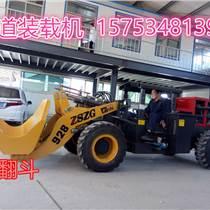 煤礦專用裝載機新型礦井鏟車山西