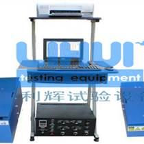 LD-TP垂直水平振動試驗機/雙軸振動試驗機
